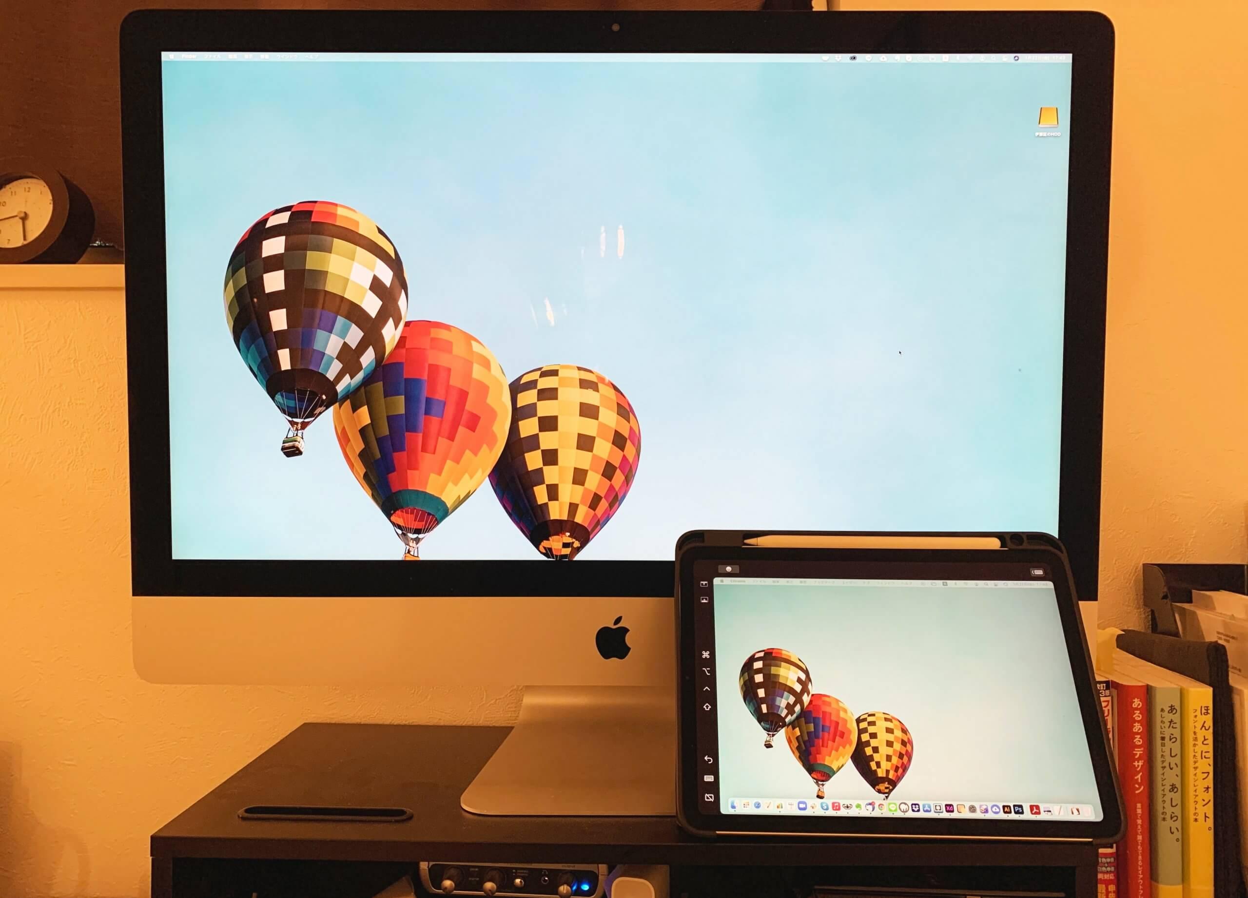 iPadを仕事に使いたい人必見!最新のiPadがMacと相性良すぎて仕事が快適になった話